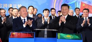 Н.Назарбаев пен Си Цзиньпин «Қазақстан-Қытай-Еуразияның транзиттік көпірі» телекөпірін өткізді