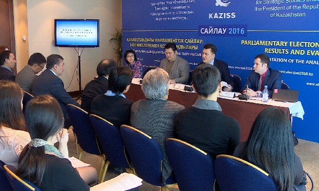Презентован доклад о ходе электоральной кампании в Казахстане