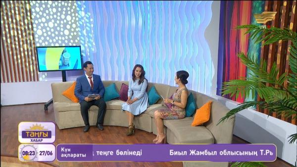 Айгүл Әділова: Елбасы грантын ұтып алу – мен үшін үлкен жетістік