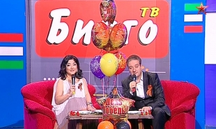 «ТВ Бинго» 11.05.2015