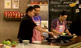 «Магия кухни». Гости: шеф-повар Рустам Пахердинов, фокусник и шоумен Мурат Мутурганов