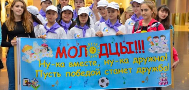 В Астане прошел флешмоб «Жизнь прекрасна!» с участием более 300 школьников