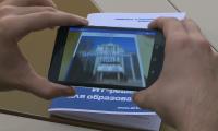 Уникальное мобильное приложение разработали студенты из Усть-Каменогорска