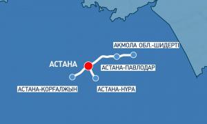 ТЖК қызметкерлері Астана тұрғындарын алыс жолға шықпауға шақырды