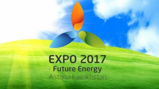 На EXPO 2017 прошли дни культуры Восточно-Казахстанской области