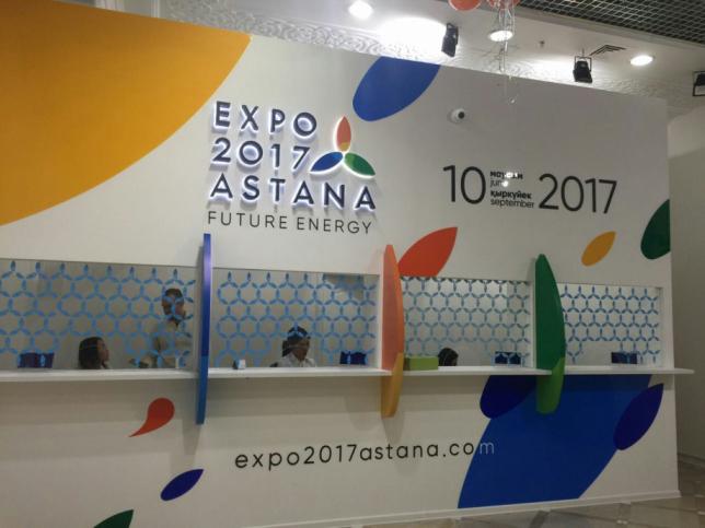 В России открылись официальные билетные кассы ЭКСПО-2017