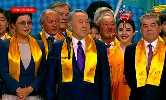 Форум победителей в честь победы Нурсултана Назарбаева
