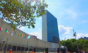 В Генассамблее ООН дали оценку роли РК в процессе ядерного разоружения