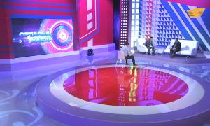 «Орталық Хабар». Әшірбек Сығай, Айгүл Иманбаева, Абай Бегей