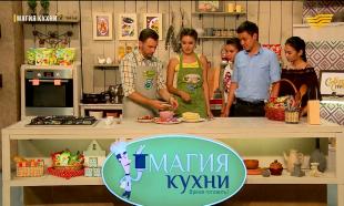 «Магия кухни». Динара Бактыбаева