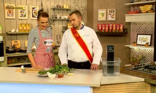«Магия кухни». Гость: шеф-повар Рамазан Курданов