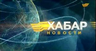 Выпуск новостей 18.00 от 03.12.2014