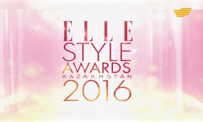 Fashion-премия ESA - Журнал ELLE