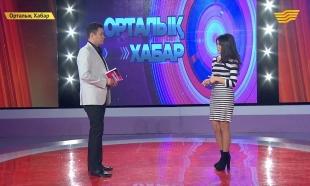 «Орталық Хабар». Ерік Жолжақсынов, Марат Мәзімбаев, Асқар Жайлаубаев