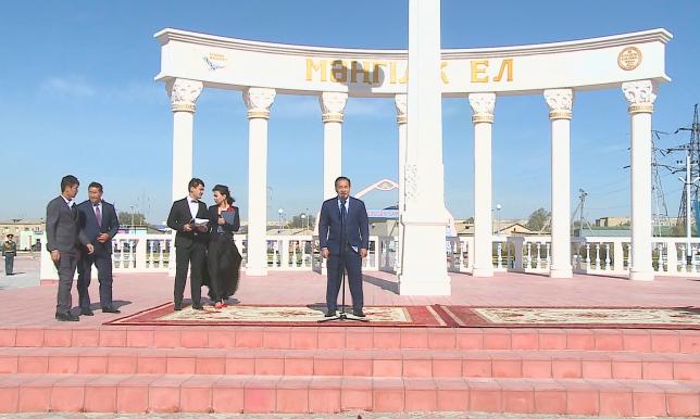 Маңғыстау облысындағы саябаққа «Мәңгілік ел» монументі орнатылды
