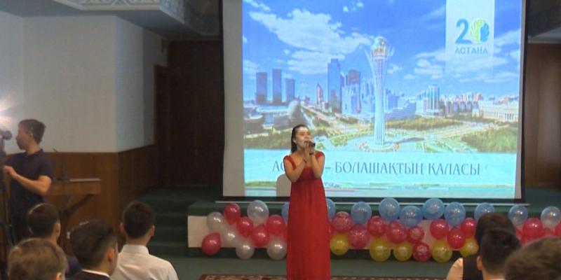 Встреча ровесников казахстанской столицы прошла в Астане