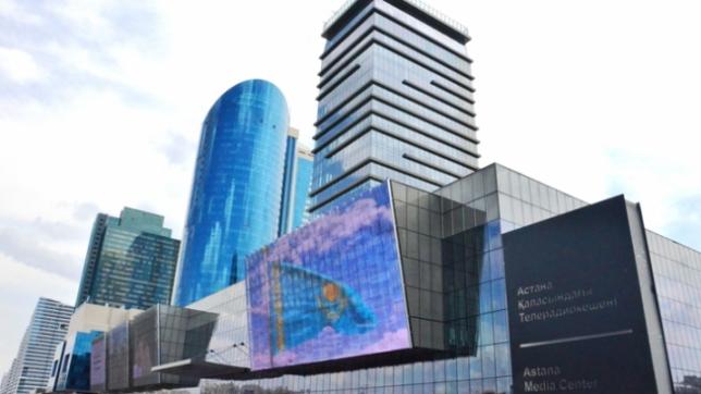 В Астане состоится первая казахстанская неделя медиа «Astana Media Week»