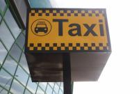 С 1 октября будут снижены цены на поездки в такси из столичного аэропорта