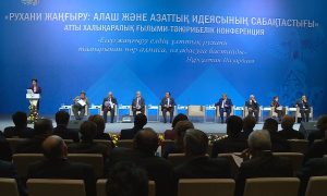 Г.Абдыкаликова приняла участие в конференции, посвященной 100-летию образования Алаш-Орды
