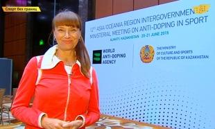 «Спорт без границ»: бойцы «Астана Арланс» снова на пьедестале, мастер-класс от Дениса Тена, ликбез по футфристайлу.