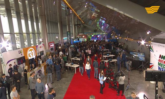 «Astana media week» собрала свыше 2000 представителей СМИ