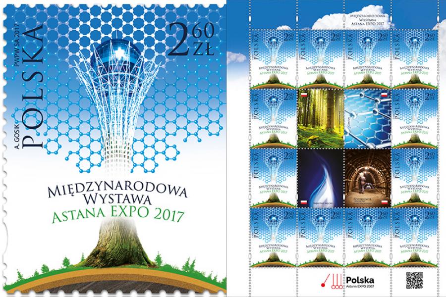 Польша поштасы EXPO 2017 көрмесіне арналған марка шығарды