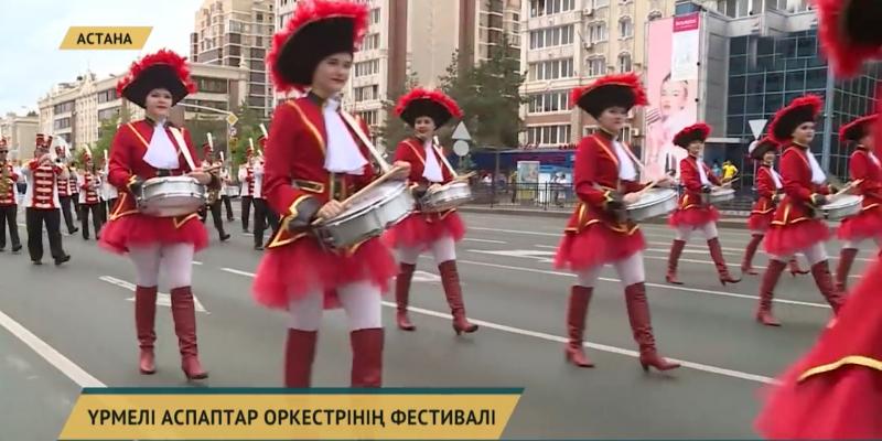 «Астана самалы» фестивалі елорданы әсем әуенге бөледі