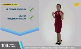 «100 бизнес-историй». Динара Узакова, частный предприниматель