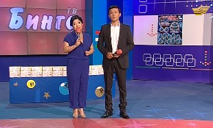 «ТВ Бинго» 18.09.2016