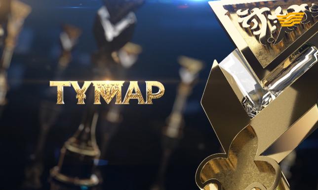 Национальная телевизионная премия «ТҰМАР»