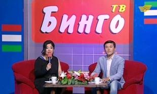 «ТВ Бинго» 23.05.2016