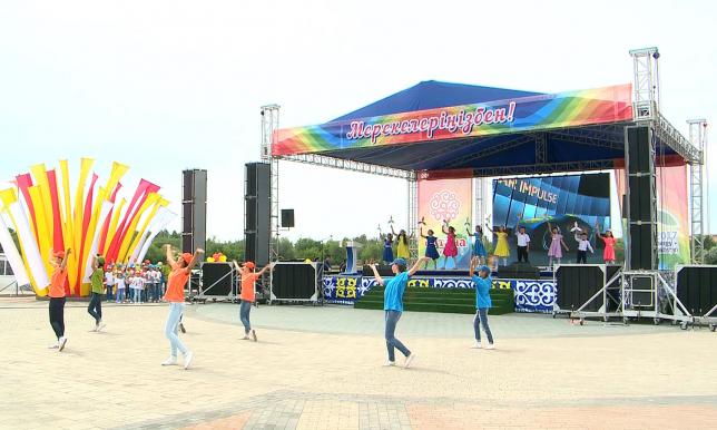 День столицы отмечают на трудовой родине Президента РК