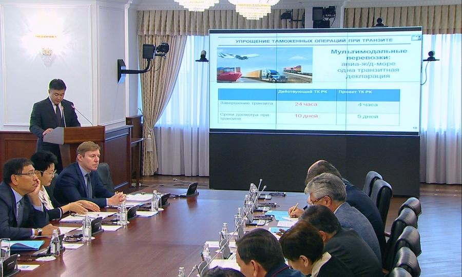 В Правительстве презентован новый Таможенный кодекс РК