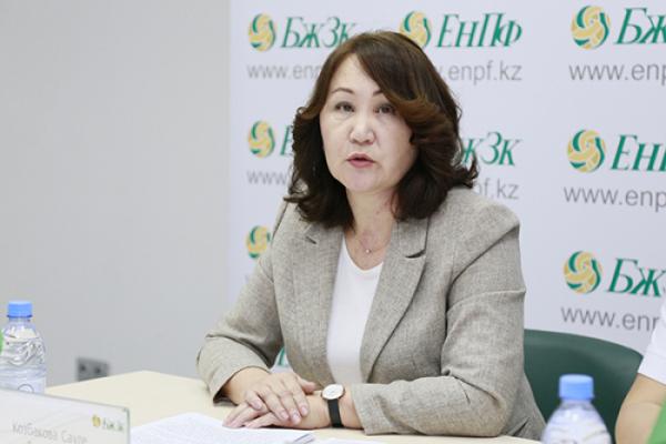 С 1 января казахстанцы не смогут забирать всю пенсию сразу