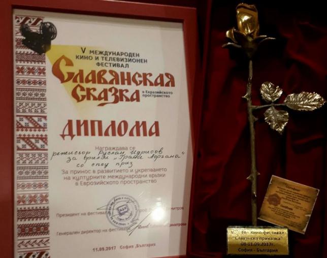 «Хабар» арнасының журналисі Руслан Идрисов халықаралық сыйлыққа ие болды