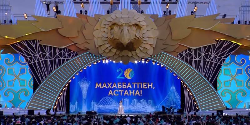 Праздничный концерт «Махаббатпен, Астана!»