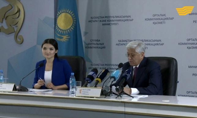 Алматы облысының халық саны 2 миллионнан асты
