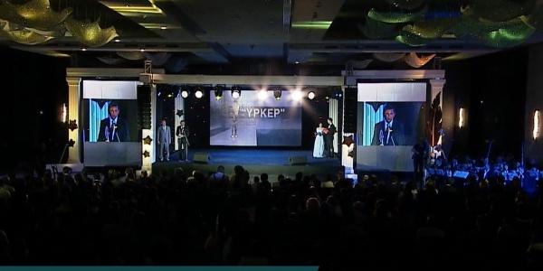 Продолжается приём заявок на присуждение премии «Үркер»