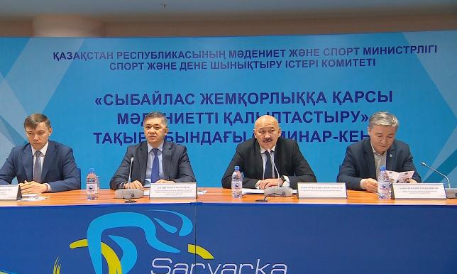 Астанада сыбайлас жемқорлыққа қарсы семинар-кеңес өтті
