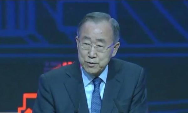 Выступление Пан Ги Муна на форуме АЭФ