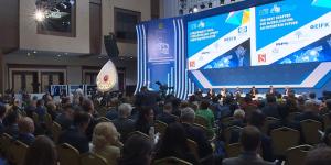 На АЭФ-2018 обсудят вопросы развития «зеленой» энергетики