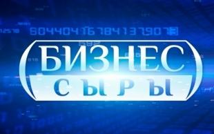 «Бизнес сыры». Экомед клиникасы. Салтанат Байқошқарова