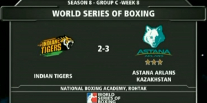 «Indian Tigers» - «Astana Arlans» бүкіләлемдік бокс сериясы
