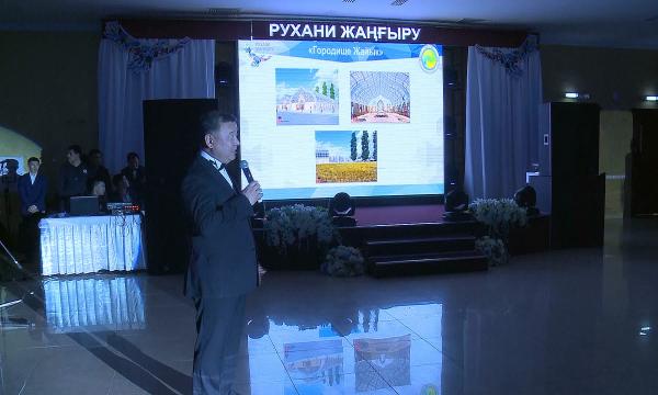 Форум меценатов «Жомарт жүрек» прошел в ЗКО