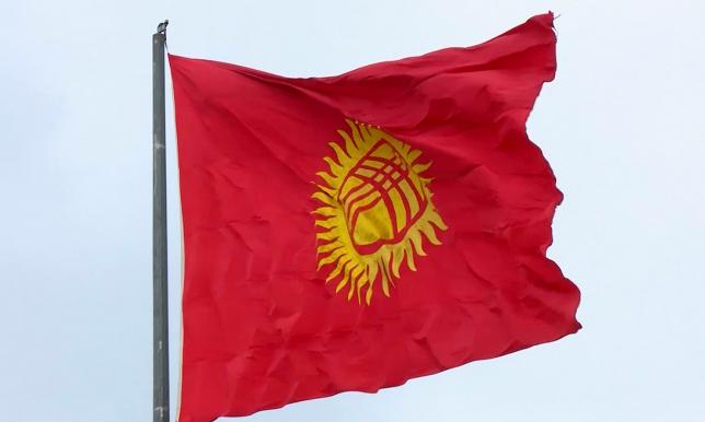 Эксперты комментируют инициативу Кыргызстана о проведении переговоров