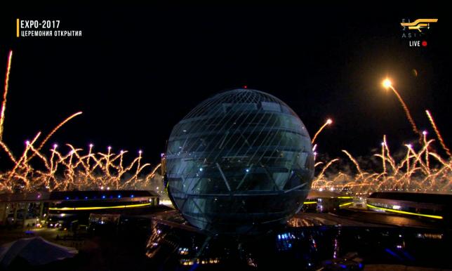 «EXPO-2017: Болашақ энергиясы» халықаралық көрмесінің ашылу салтанаты