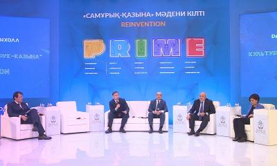 «Самрук-Қазына» обозначил планы развития через призму 5 корпоративных ценностей