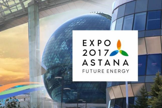 «Энергия цветов» представлена в швейцарском павильоне EXPO