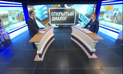 «Открытый диалог с Дауреном Абаевым». Самые значимые общественно-политические события 2017 года.