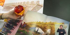 Архитектурный комплекс «Золотой мост Шёлкового пути» возведут в Астане